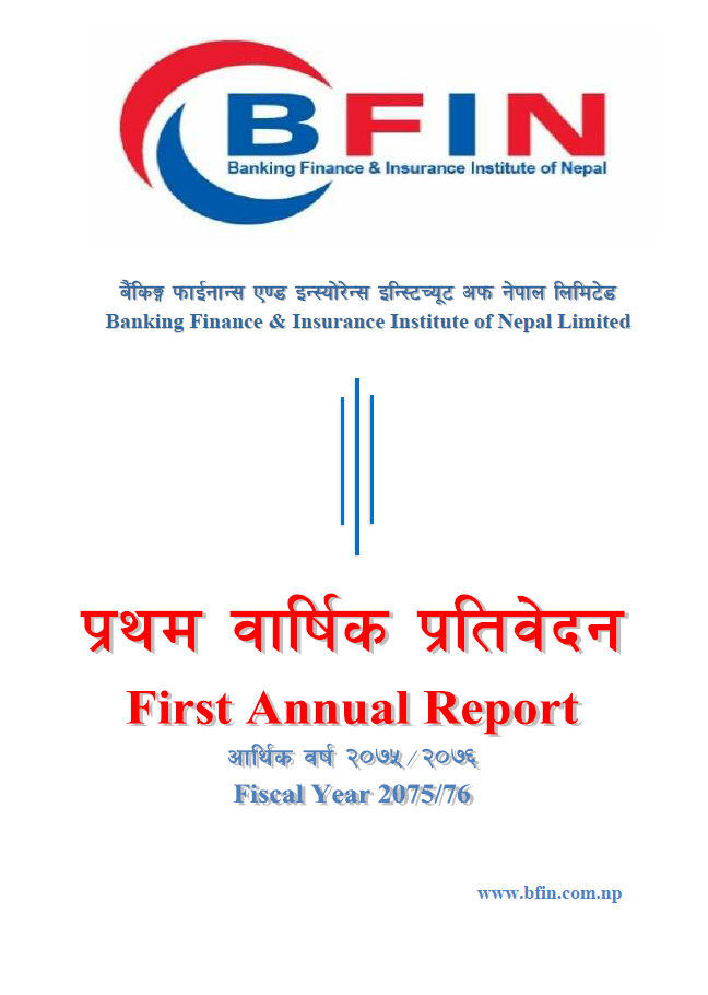 Annual Report For FY 2075/76